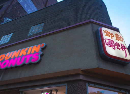 Dunkin' Donuts settles data breach lawsuit